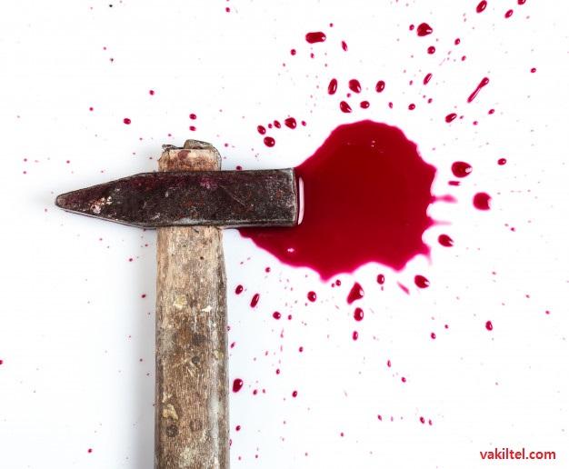 sample of Murder