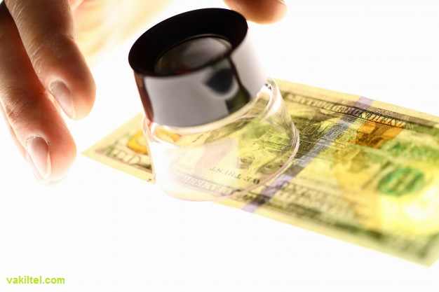counterfeit money recognition